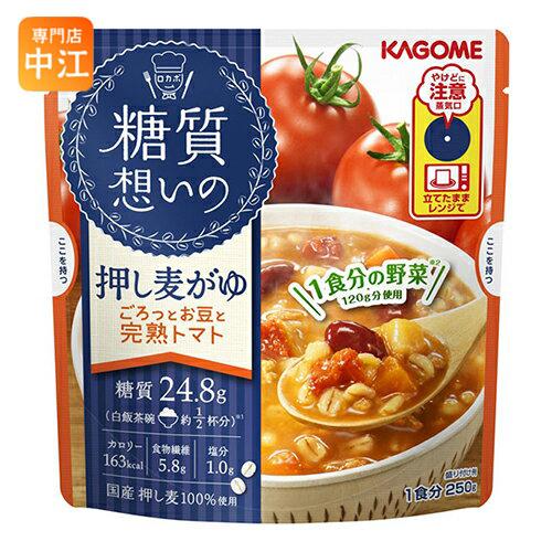 カゴメ 糖質想いの 押し麦がゆ ごろっとお豆と完熟トマト 250g パウチ 40個入