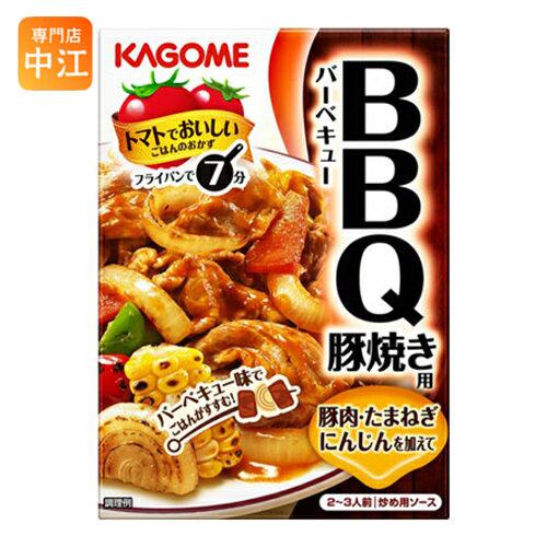 カゴメ BBQ豚焼き 100g パウチ 60個入〔バーベキュー おいしいごはんのおかず 調味料 バーベキュー味 子供〕