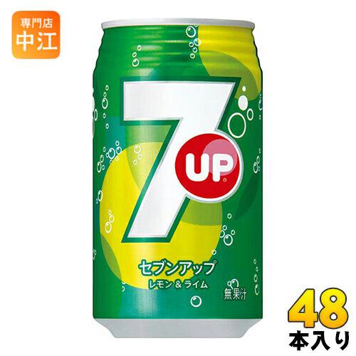 サントリー セブンアップ 350g 缶 48本 (24本入×2 まとめ買い)