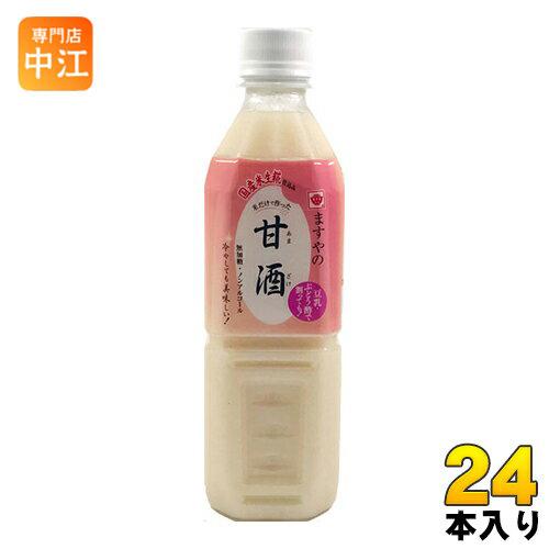ますやみそ 生糀仕込み甘酒 500ml ペットボトル 24本 (12本入×2 まとめ買い)