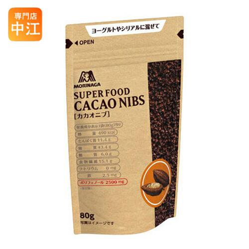 森永製菓 森永のカカオニブ 80g 36袋入〔粗挽き カカオ豆 スーパーフード かかおにぶ かかおまめ〕