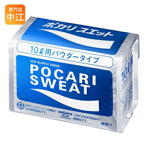 大塚製薬 ポカリスエット パウダー10L用 740g 10袋入×2 まとめ買い