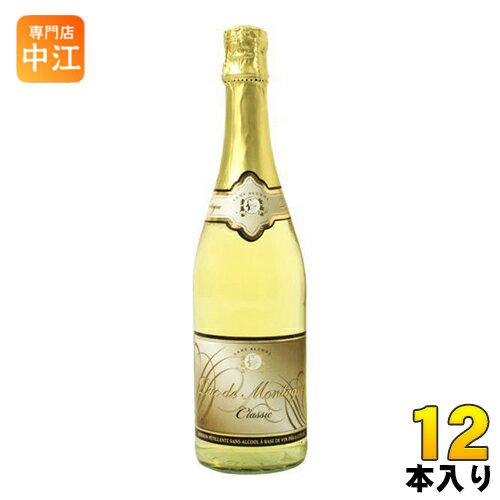 ネオブュル デュク・ドゥ・モンターニュ 750ml 瓶 12本 (6本入×2 まとめ買い)