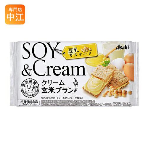 アサヒグループ食品 クリーム玄米ブラン 豆乳カスタード 48個入