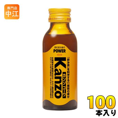 興和新薬 カンゾコーワドリンク 100ml 瓶 100本 (50本入×2まとめ買い)