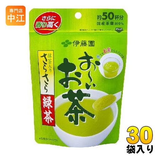 〔クーポン配布中〕伊藤園 お~いお茶 抹茶入りさらさら緑茶 40g×30袋入