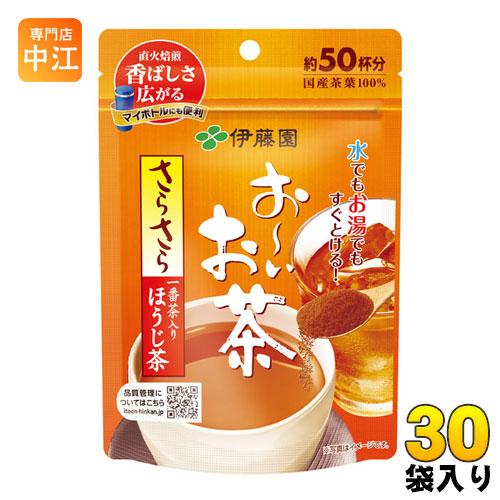 伊藤園 お~いお茶 さらさらほうじ茶 40g 30袋入
