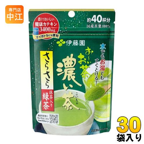 〔クーポン配布中〕伊藤園 お~いお茶 濃い茶 さらさら抹茶入り緑茶 32g 30袋入