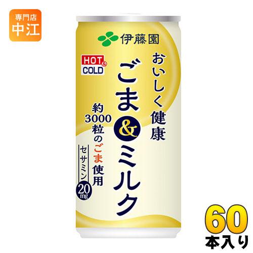 伊藤園 健康ごま&ミルク 190g 缶 60本 (30本入×2まとめ買い)