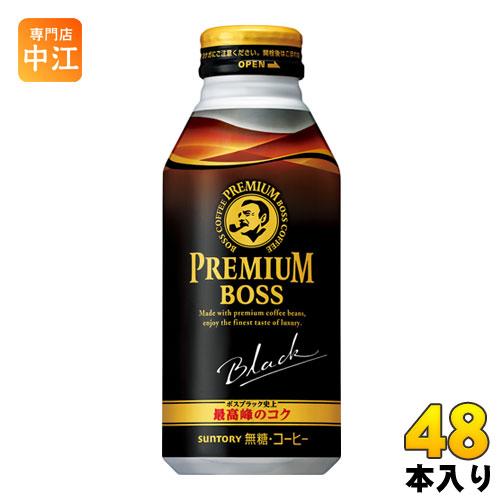 サントリー BOSS ボス プレミアムボス ブラック 390g ボトル缶 48本 (24本入×2 まとめ買い)