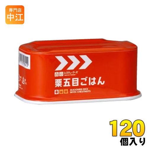 〔クーポン配布中〕ホリカフーズ レスキューフーズ 栗五目ごはん 200g 缶 24個入×5まとめ買い