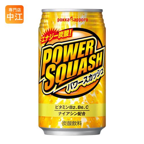 ポッカサッポロ パワースカッシュ 350ml 缶 48本 (24本入×2 まとめ買い)