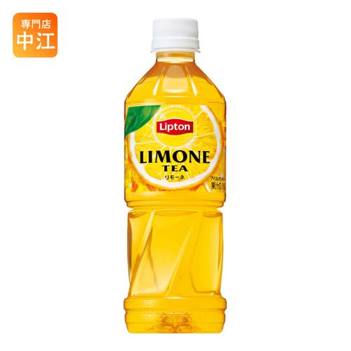 サントリー リプトン リモーネ 500ml ペットボトル 48本 (24本入×2 まとめ買い)