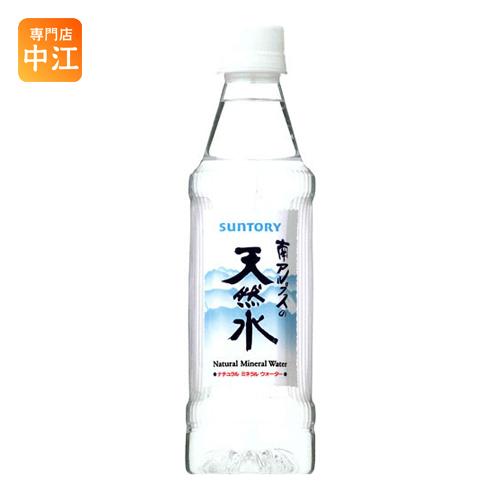 サントリー 南アルプスの天然水 350ml ペットボトル 48本 (24本入×2 まとめ買い)