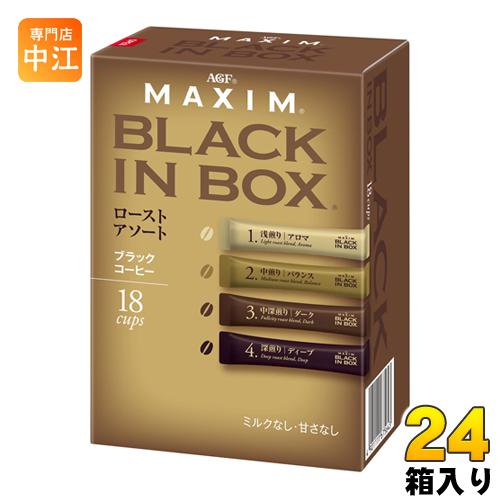 〔クーポン配布中〕AGF マキシム ブラックインボックス ロースト・アソート 24箱 (18本×12箱入×2 まとめ買い)