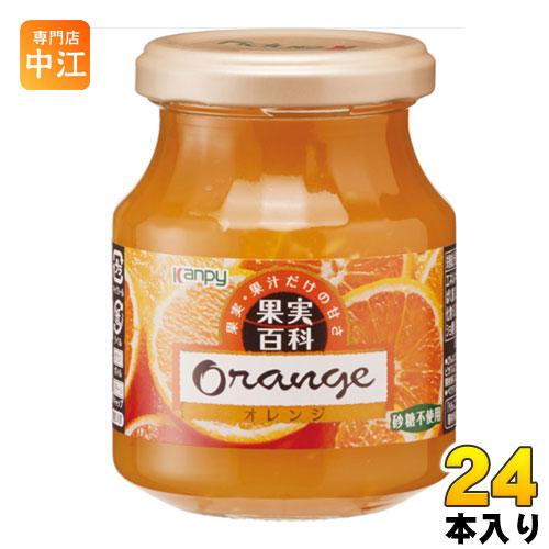 カンピー 果実百科オレンジ 190g 瓶 24本 (12本入×2 まとめ買い)