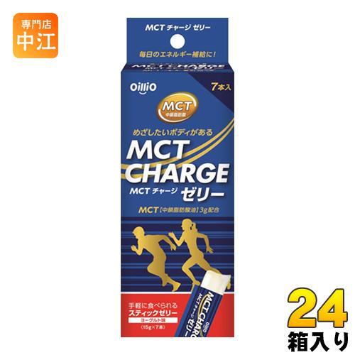 〔クーポン配布中〕日清オイリオ MCT CHARGE ゼリー 24箱 (12箱×2 まとめ買い)〔ゼリー飲料〕