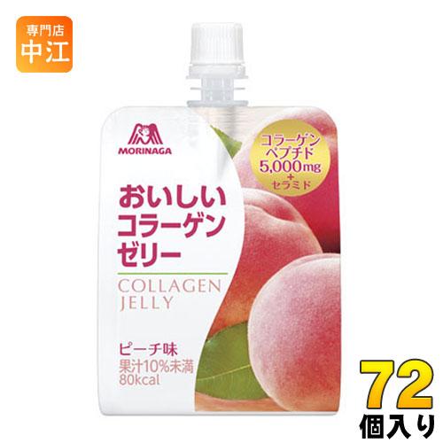 森永製菓 おいしいコラーゲンゼリー ピーチ味 180g パウチ 72個 (36個入×2 まとめ買い)