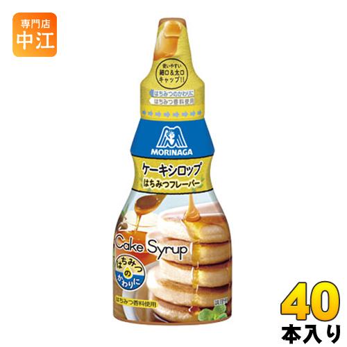 森永製菓 ケーキシロップ (はちみつフレーバー) 150g 40本入