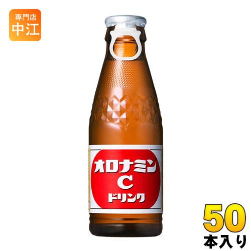 大塚製薬 オロナミンCドリンク 120ml 瓶 50本入