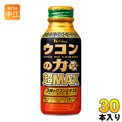 〔クーポン配布中〕ハウスウェルネス ウコンの力 超MAX 120ml ボトル缶 30本入〔超マックス 飲み会 お酒 二日酔い 3種のウコンエキス〕