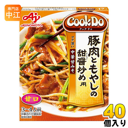 味の素 クックドゥ CookDo 中華合わせ調味料 豚肉ともやしの甜醤炒め用 90g 40個入