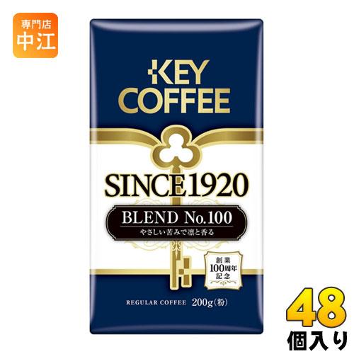〔クーポン配布中〕キーコーヒー SINCE1920 BLEND No.100 粉タイプ 200g 48個 (24個入×2 まとめ買い)〔コーヒー〕