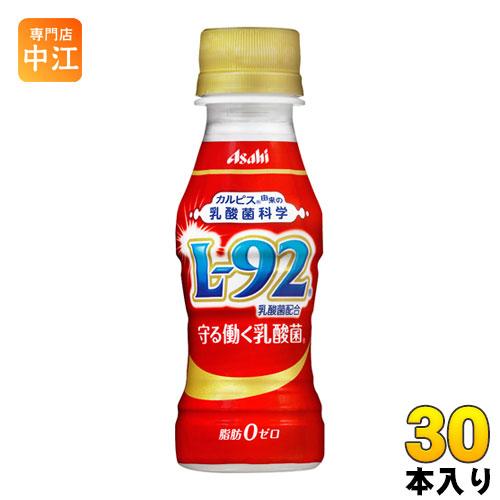 アサヒ カルピス 守る働く乳酸菌 100ml ペットボトル 30本入