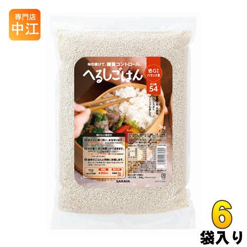 サラヤ 低GIへるしごはん 生米 3kg 6袋 (3袋入×2 まとめ買い)