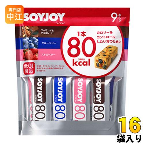大塚製薬 SOYJOYソイジョイ カロリーコントロール(80kcal) 9本 16袋入 (8袋入×2 まとめ買い)〔そいじょい バラエティパック グルテンフリー 低糖質 栄養補助食品〕