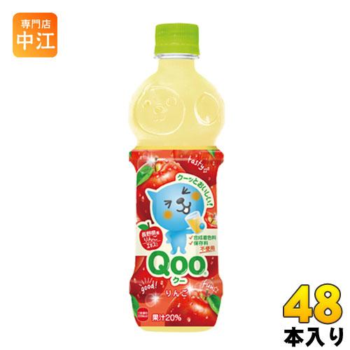 コカ・コーラ ミニッツメイド Qoo(クー) りんご 470ml ペットボトル 48本 (24本入×2 まとめ買い)