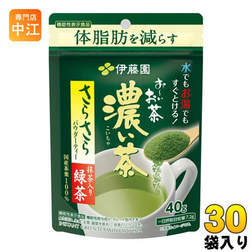 〔クーポン配布中〕伊藤園 お~いお茶 さらさら抹茶入り 濃い茶 40g×30袋入〔お茶〕