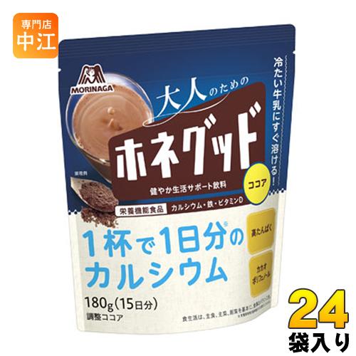 森永製菓 ホネグッド 180g 24袋 (12袋入×2 まとめ買い)