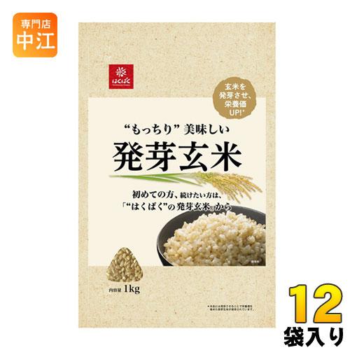 【送料無料/一部地域除く】 はくばく もっちり美味しい 発芽玄米 1000g 12袋 (6袋入×2 まとめ買い)〔玄米〕
