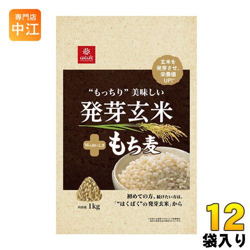はくばく もっちり美味しい 発芽玄米+もち麦 1000g 12袋 (6袋入×2 まとめ買い)〔玄米〕