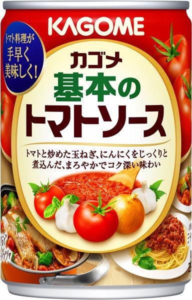 カゴメ 기본 토마토 소스 295g 캔 24 개 入 〔 볶음 조 림 용 파스타 용 일반 유형 조미료 〕
