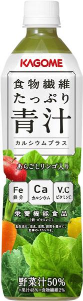 Kagome fiber rich green juice 720 ml pet 15 pieces [vegetable juice]