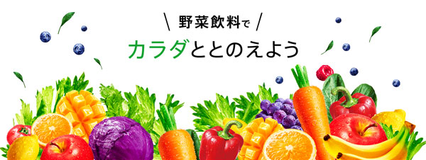 It is 200 ml of KAGOME vegetables life 100 mango salad pack 72 (24 Motoiri  *3 bulk buyings) vegetable juice [during coupon distribution]