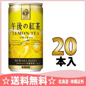 기린 오후의 홍차 레몬 티 185g 깡통 20 개입 〔 KIRIN 오후 티 ごご 이렇게 치 레몬 티 그램 〕