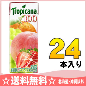 Kirin Tropicana 100% fruit x fruit fruit blend 250 ml paper pack 24 PCs [fruit juice fruit mix]