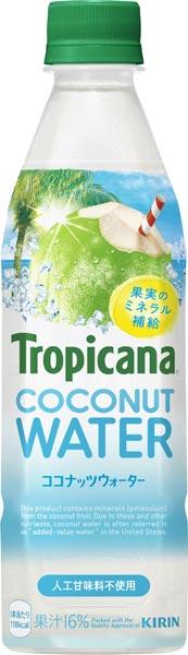 라프 열 대 코코넛 워터 470ml 애완 동물 24 개입 〔 코코넛 KIRIN Tropicana COCONUT WATER 깔끔한 맛 인데