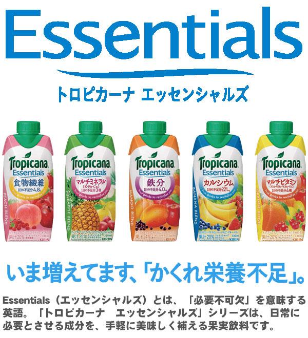 기린 트로피컬 필수 식이 섬유 330ml 종이 팩 12 개입 × 2 대량 구매 〔 Essentials Tropicana PEACH BLEND 피치 블렌드 믹스 주스 식이 섬유 〕