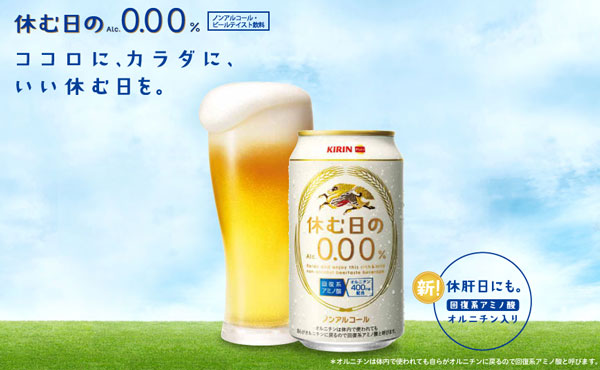 Giraffe alcohol 0% of days beerlike beverage beer taste drink] on a day absent from 24 canned Alc.0.00 % 350 ml Motoiri [to take a rest