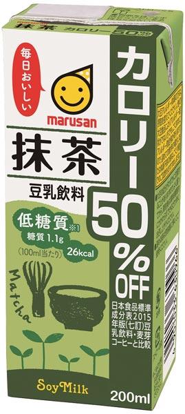 马鲁尚豆浆喝抹茶绿茶卡路里 50%的折扣 200 毫升纸包 24 件