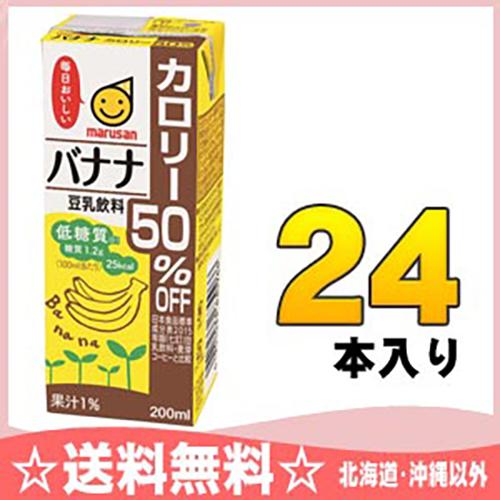마 두유 음료 바나나 칼로리 50% 200ml 종이 팩 24 개입 〔 〕