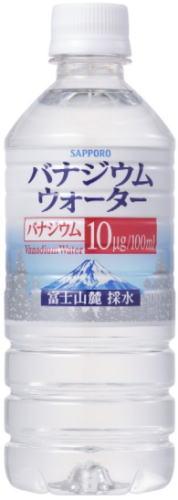 Sapporo vanadium water 500 ml pet 24 Motoiri