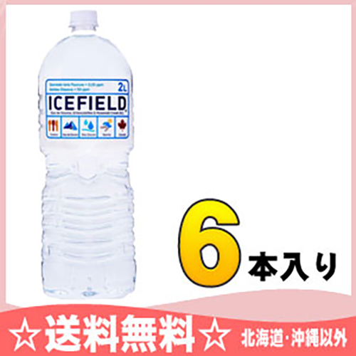 Canada natural glacier water ice field 2 L pet 6 pieces [mineral water super soft ICEFIELD.