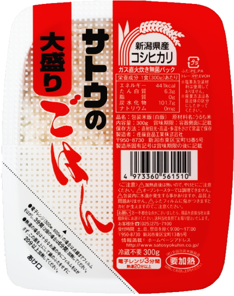 사토 식품 설탕의 밥니가타현산 코시히카리 수북히 담음 300 g팩 24개입〔설탕의 밥인스턴트 레토르트 밥레토르트 밥〕