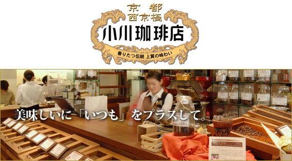 36 canned 125 ml of brook coffee shop cafe au lait Motoiri []