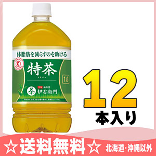 Suntory green tea Italian right Mamoru gate special tea 1 L pet 12 pieces [to reduce certain health food special moisturizing tokuho tea body fat.
